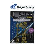 ハヤブサ(Hayabusa) C217 瞬貫わかさぎ 細地袖型 7本鈎 2.5-0.2