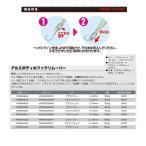 プロックス (PROX) フックリムーバーAL PX886AMBLR ブラストレッド M