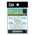ダイワ 快適ハナカンR-G 6.0mm 732383