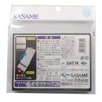 ささめ針(SASAME) ワカサギ鬼楽オモリケース SAT74 20
