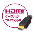 ショッピングブルー LG ブルーレイプレーヤー フルHDアップコンバート アップスケーリング HDMIケーブル付属 Wi-Fi内蔵 コンパクトボディ BP350