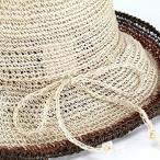 ストローハット 帽子 レディース 婦人帽子 マニラ麻 ナチュラルfree(58cm)