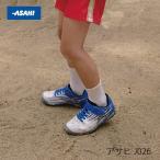 ジュニア スニーカー 破れにくい 丈夫な靴 ガチ強 アサヒ J026