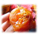 ●完売御礼●あんぽ柿【送料無料】福島のお坊さん・立花さんの無添加あんぽ柿(蜂屋柿)