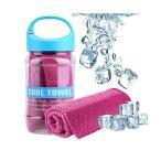 クールタオル スーパー通気タオル 吸収タオル 熱中症対策 暑さ対策 クーリングタオル 冷却効果 スポーツジム 運動のため 貯蔵ボトル付き 柔らかく