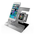 スマートウォッチ 長尾製作所 アップルウォッチ & iPhone 充電スタンド 日本製 アルミ スタンド 38mm 42mm 対応 シルバー