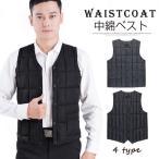 中綿ベスト インナーベスト メンズ 防寒 冬物 ポケット付き スナップ式 紳士 四十代 五十代 暖かさ 保温 Vキルト トップス 軽量 ショート 4カラー