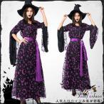 ショッピングハロウィン ハロウィン 魔女 4点セット 女王様 巫女 パープル 帽子付き セットコスチューム悪魔 デビル 女性 セクシー 変装cosplay