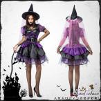 ショッピングハロウィン ハロウィン 魔女 2点セット 女王様 巫女 パープル 帽子付き コスチューム ワンピース 悪魔 デビル 女性 セクシー