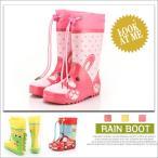 ショッピングレインシューズ レインブーツ キッズ レインシューズ 子供用 ジュニア キッズ長靴 ジュニア 子供 シューズ ブーツ 雨靴 雨の日 梅雨 かわいい 雨具 子供用
