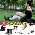 レインブーツ レインシューズ  レディース 雨靴 リボン ローヒール 雨具 防水 雪対策 あったか 梅雨 雨の日 ショートブーツ オシャレ