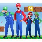 ショッピングハロウィン ハロウィン コスプレ スーパーマリオ風 マリオ風 Luigi Mario ゲーム おもしろ メンズ 大人 変装 イベント 学園祭
