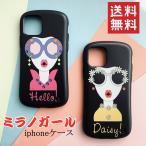 iphone12 iPhone11 iPhoneケース かわいい iPhone8 XR ケース 12pro iPhone7 Plus XS Max X 6s スマホケース 携帯 7 お洒落 ミラノガール
