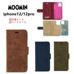 ムーミン iphone12 手帳ケース iphone12pro リトルミィ スナフキン 12 12pro スマホケース 2way ハードケース カード入れ moomin かわいい おしゃれ