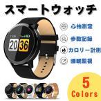 ���ޡ��ȥ֥쥹��å� line �б� �忮���Ρ���̲��¬���ޡ��ȥ����å� ��ư�̷� ����� �찵¬�� �찵�� ����� IP67�ɿ� Bluetooth4.4