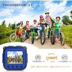 キッズカメラ 子供用アクションカメラ防水機能付き1080P高画質 子供用デジタルカメラ 趣味育成インチ携帯型HDカメラ