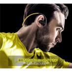 Bluetoothヘッドセット ワイヤレスイヤーマウン 高音質 重低音 ステレオベルト ボイスコントロール ファッション スポーツ 回転式デザイン左右【翌日発送】