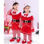 クリスマス 男の子 女の子 サンタクロース コスプレ 赤ちゃん 衣装 仮装 帽子靴付き サンタ 子供 可愛い カバーオール キッズ ベビー服 サンタクロー送料無料