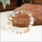 パワーストーン ブレスレット シトリン 水晶 金運 天然石