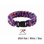 メール便送料無料 ロスコ メンズ ブレスレット マルチカラー パラコード Multi-Colored Paracord Bracelet polyester & plastic ROTHCO 父の日