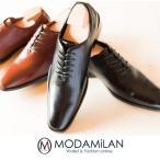 2足セット SANTO HOMME サント オム メンズ 紳士靴 ビジネス シューズ くつ クツ 靴 2020 子 鼠 ねずみ 令和2年