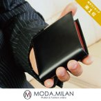 財布 メンズ 本革 コードバン 二つ折り財布 ウォレット クリスマス ギフト