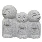 三人お地蔵さん かわいい 親子 癒しのお地蔵さん 石の置物 御影石  高級たたき仕上げ 送料無料
