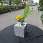 墓石 花立 花瓶 御影石 ステンレス 花筒 ペット墓にも 工事不要 置くだけ みかげ石 1個 送料無料!