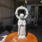 地蔵菩薩 E  御影石 石仏 地蔵  癒しのお地蔵さん 石の置物みかげ石  高級仕上げ 送料無料