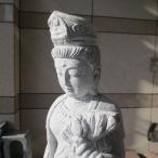 観音菩薩立像1.5尺 総高57cm観音様 聖観音 観自在菩薩 石像  彫刻品 屋外 ハンドメイド 置物 オブジェ 美術品