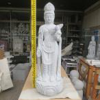 観音菩薩立像2.5尺 総高93cm観音様 聖観音 観自在菩薩 石像  彫刻品 屋外 ハンドメイド 置物 オブジェ 美術品