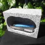 小さい香炉 軽い 線香立 ミニ みかげ石 御影石 価格重視 小さく エコでコンパクトな横型 線香立て ステンレス線香皿&家名シール付き  送料無料