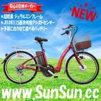 翌日発送 電動自転車 26インチ 6段変速 超軽量フレーム 両輪駆動 電動アシスト自転車