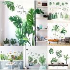 ウォールステッカーW20 モンステラ リビングルーム 寝室 グリーン 屋内植物 壁紙シール 窓 壁 ステッカー 30cm×90cm2枚