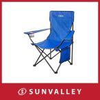Sable アウトドアチェア 折りたたみいす キャンプ用椅子 フィッシングチェア 背もたれ付き 収束式 耐荷重120kg 軽量 収納バッグ・ドリンクホルダー付き