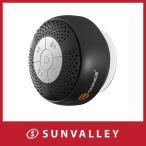 TaoTronics お風呂専用 スピーカー 吸盤式 Bluetooth 3.0 ワイヤレススピーカー マイク搭載 (防水仕様) A2DP/AVRCP対応
