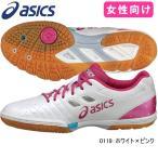 卓球シューズ アシックス アタックDUALYTE TPA331  卓球用品