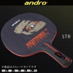 andro(アンドロ) NIGHTMARE OFF ナイトメア オフ ST 10220401 卓球ラケット シェークハンド