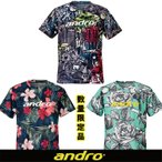 アンドロ(andro) フルデザインシャツ FULL DESIGN SHIRTS 302011 302017 302018 Tシャツ ゲームシャツ ユニフォーム 卓球 ウェア