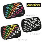 andro アンドロ 卓球ラケットケース シングルケース/ SINGLE CASE [41200001/41200002/41200003]