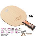 【NEW】バタフライ BUTTERFLY 卓球ラケット インナーフォースレイヤー ZLF CS(中国式ペン) 23870 速攻用ペン