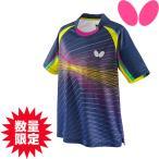 バタフライ 卓球 ユニフォーム エレバス・シャツ ゲームシャツ BUTTERFLY 45430