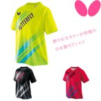 バタフライ 卓球 Tシャツ ラスネル・Tシャツ BUTTERFLY 45490