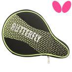【NEW】バタフライ(BUTTERFLY) メロワ・フルケース 卓球ラケットケース 62820