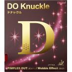 ショッピングラバー ニッタク ドナックル 卓球ラバー 表ソフトラバー Nittaku NR-8572 (DM便利用可)