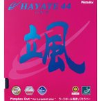 ショッピングラバー 【NEW】ニッタク Nittaku ハヤテ44 HAYATE44 ラージボール用 表ソフトラバー NR-8575 卓球 卓球ラバー
