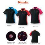ニッタク 卓球ユニフォーム スピート NW-2155 レディース卓球ゲームシャツ 卓球用品 ※290228