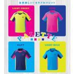 ニッタク(Nittaku) パレット NW-2159 卓球ユニフォーム 男女兼用ゲームシャツ 卓球用品