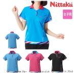 (NEW) ニッタク Nittaku マーブルシャツ NW-2173 卓球 ユニフォーム レディース/女子用 ゲームシャツ 卓球用品