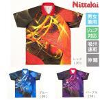 (NEW) ニッタク Nittaku 卓球 ユニフォーム クラウダーシャツ NW-2177 男女兼用 ジュニア対応 卓球 ゲームシャツ